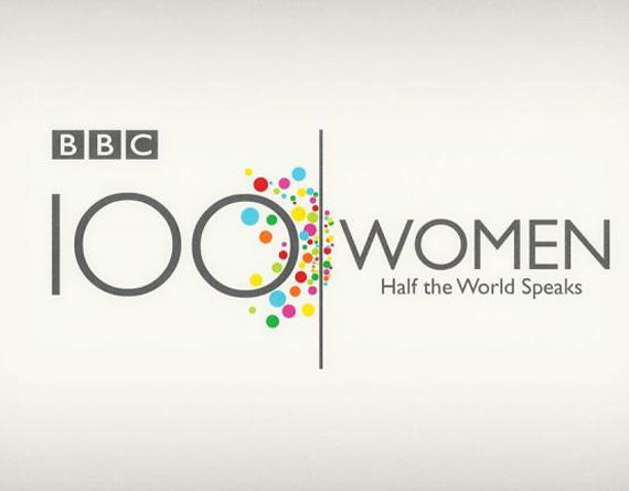 La BBC célèbre les 100 femmes les plus influentes de 2016